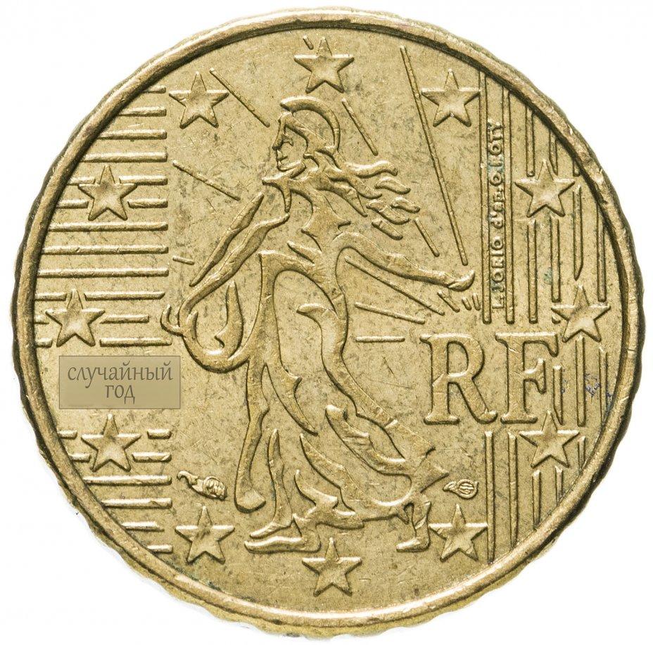 купить Франция 10 евро центов (euro cent) 2007-2021, случайная дата