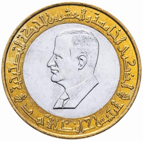 купить Сирия 25 фунтов 1995 Хафез Асад