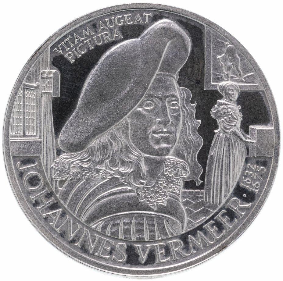 """купить Нидерланды 25 экю 1996 """"Ян Вермеер"""""""