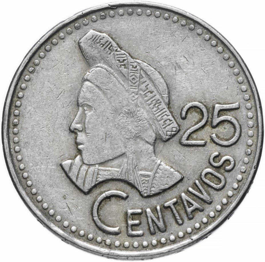 купить Гватемала 25 сентаво (centavos) 1985-2000, случайная дата