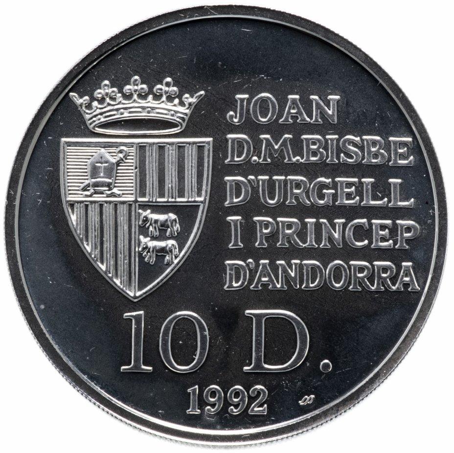 """купить Андорра 10 динеров 1992 """"500 лет открытию Америки"""""""