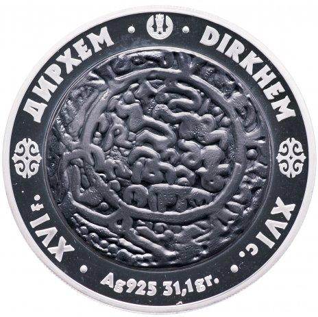 """купить Казахстан 500 тенге 2006 """"Дирхем"""""""