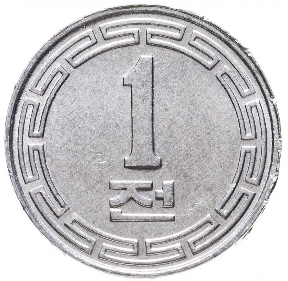 купить Северная Корея 1 чон (chon) 1959 (Без звезды на реверсе)