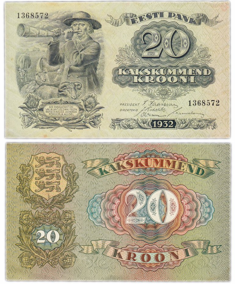 купить Эстония 20 крон 1932 (Pick 64)