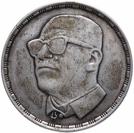 """купить Египет 5 фунтов 1988 """"Нагиб Махфуз"""""""