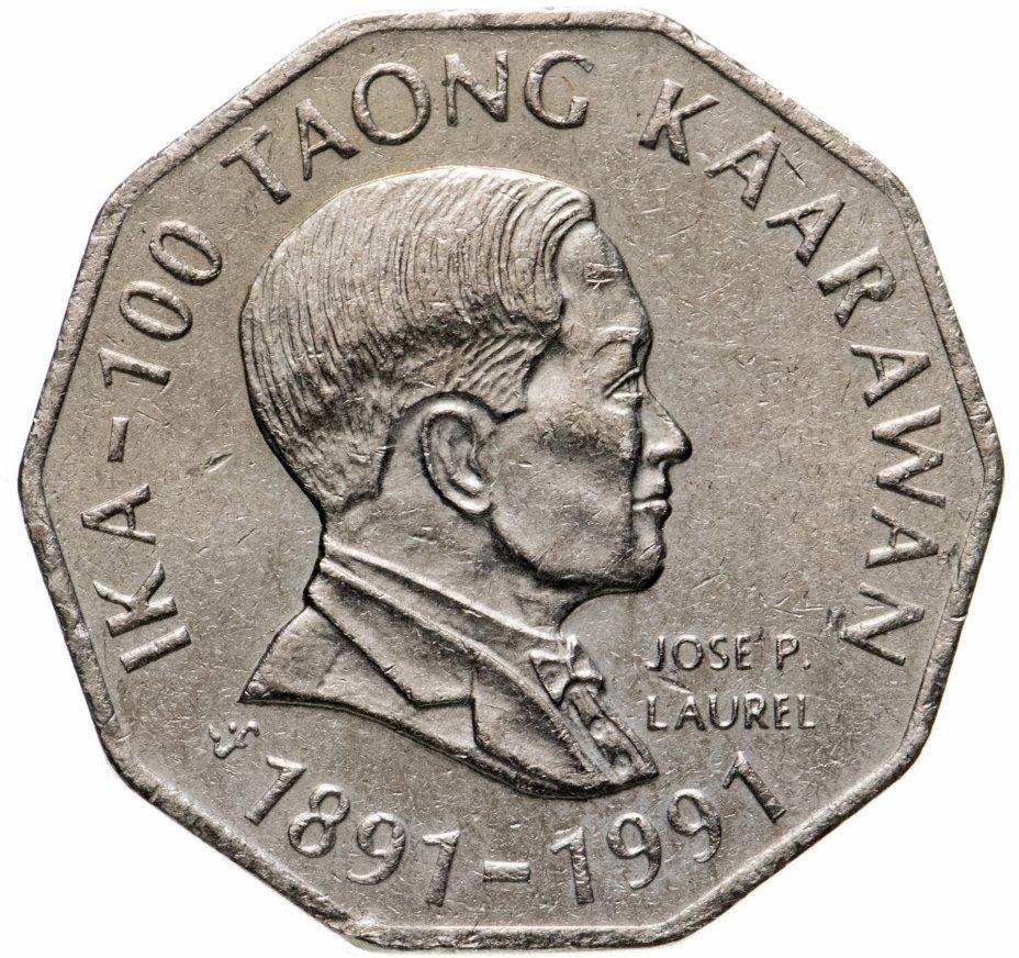 """купить Филиппины 2 песо (piso) 1991 """"Столетие национального движения"""""""