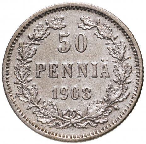 купить 50 пенни (pennia) 1908 L