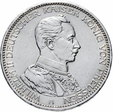 """купить Германия (Пруссия) 3 марки 1914 """"А"""""""
