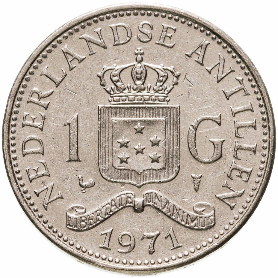 купить Нидерландские Антильские острова 1 гульден (gulden) 1971