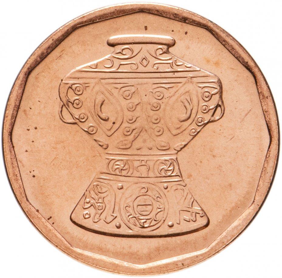 купить Египет 5 пиастров (piastres) 2008