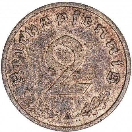 купить Третий Рейх Фашистская Германия 2 рейхспфеннига 1937