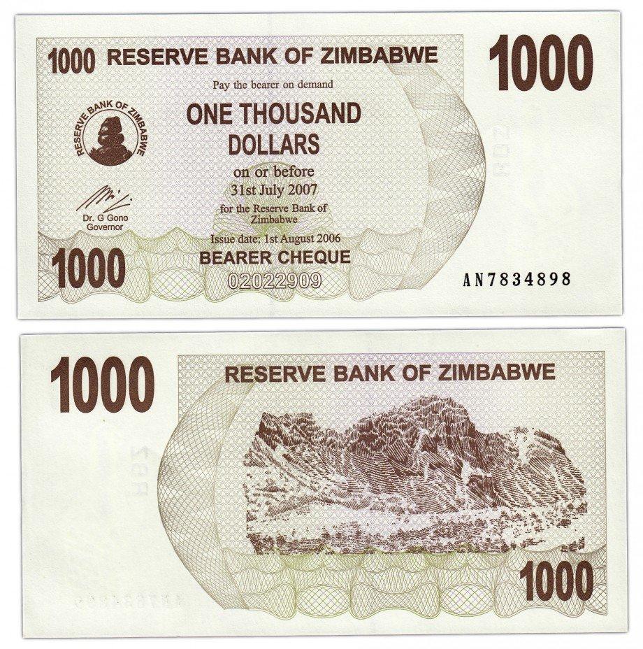 купить Зимбабве 1000 долларов 2006 (Pick 44)