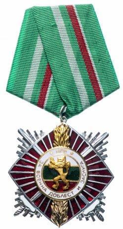 купить Болгария Орден За военную доблесть и заслуги II степень