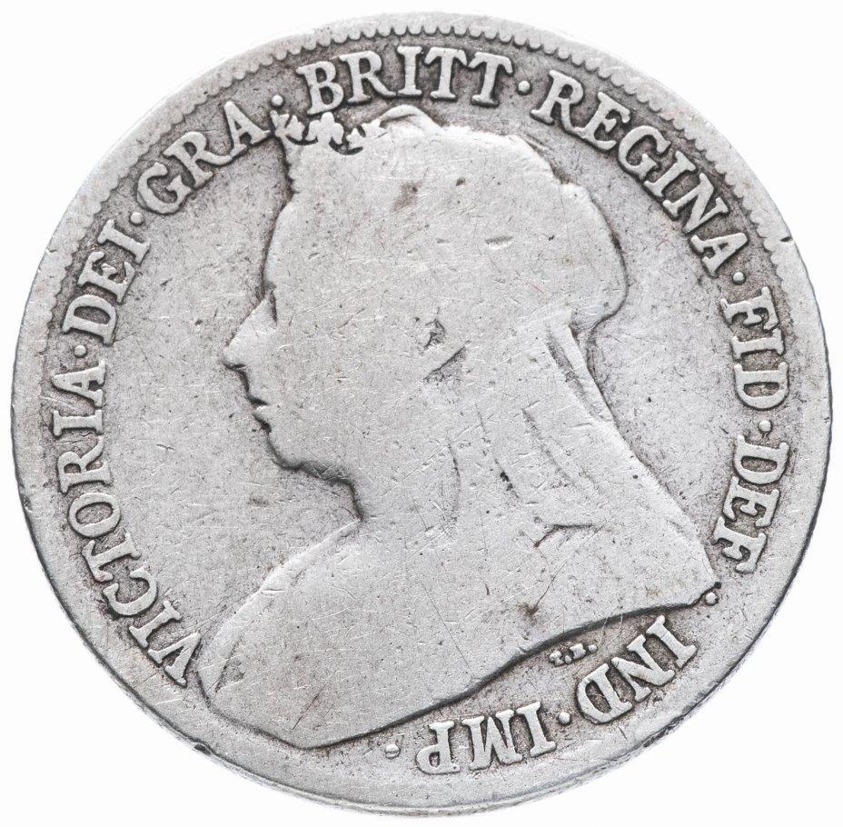 купить Великобритания 1 шиллинг (shilling) 1899
