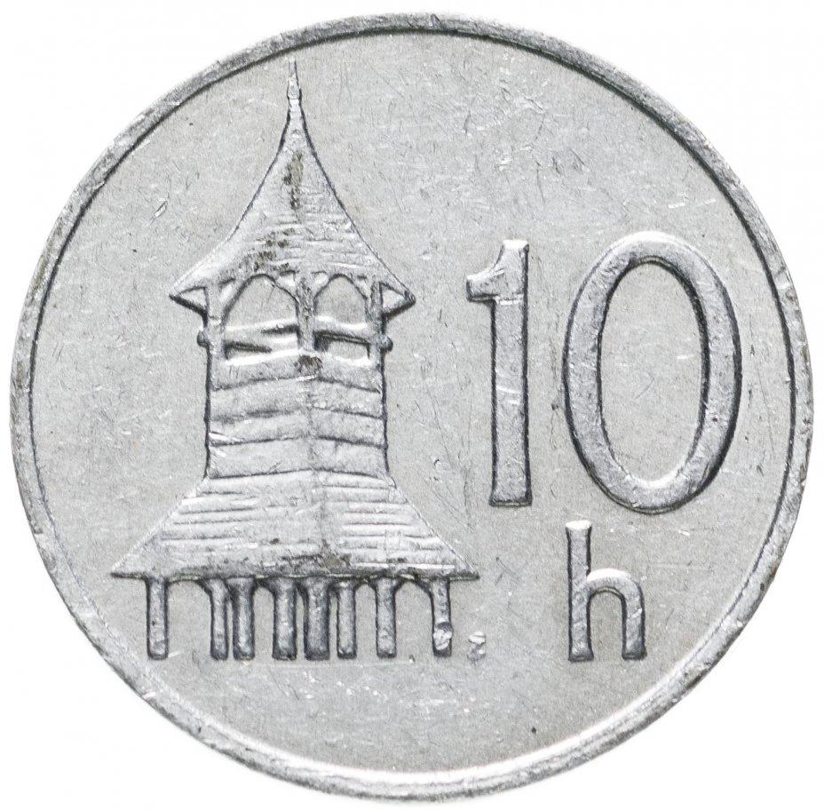купить Словакия 10 геллеров (halierov) 1993-2002, случайная дата