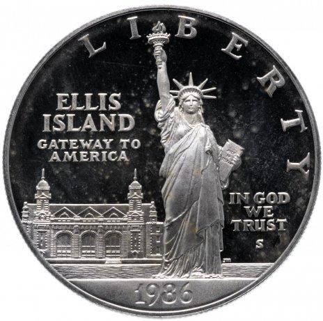 """купить США 1 доллар 1986 Proof """"100 лет Статуе Свободы"""""""