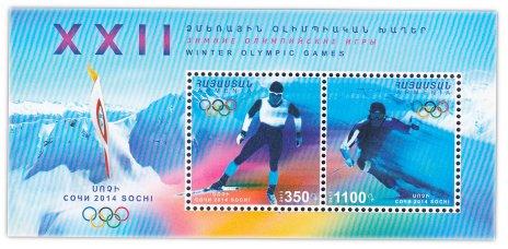 купить Армения 2013 Спорт. Зимние олимпийские игры Сочи 2014