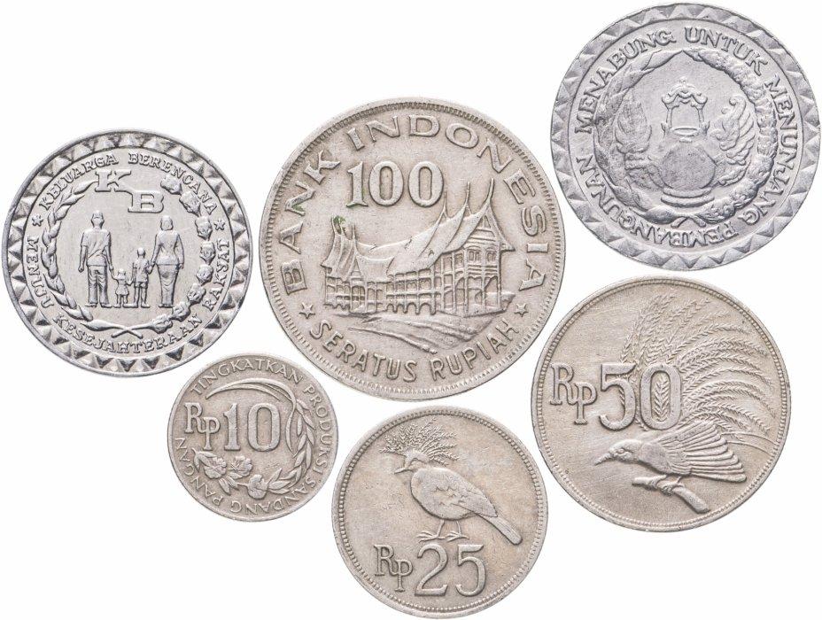 купить Индонезия, набор из 6 монет 1971-1979