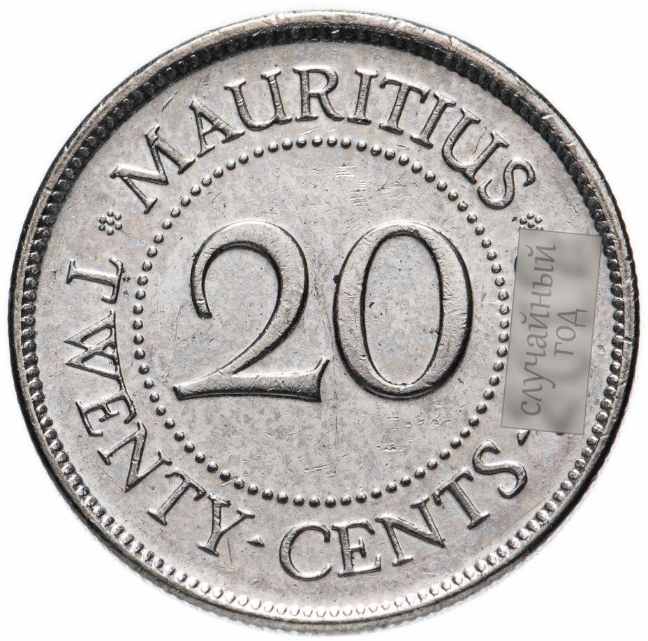 купить Маврикий 20 центов (cents) 1987-2016, случайная дата