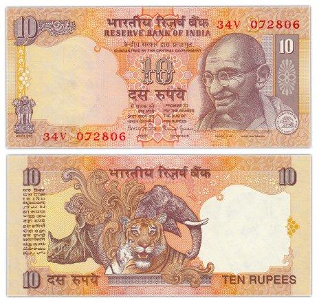 купить Индия 10 рупий 1996-2002 (Pick 89m) Литера S