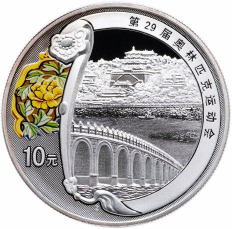 "купить Китай 10 юаней 2008 ""Олимпиада 2008 в Пекине"""