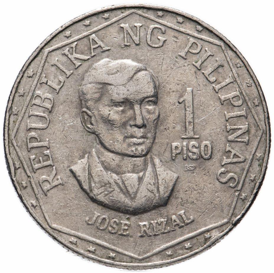 купить Филиппины 1 песо (piso) 1975-1982, случайная дата