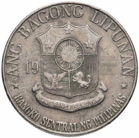 купить Филиппины 1 песо 1979-1982, случайная дата