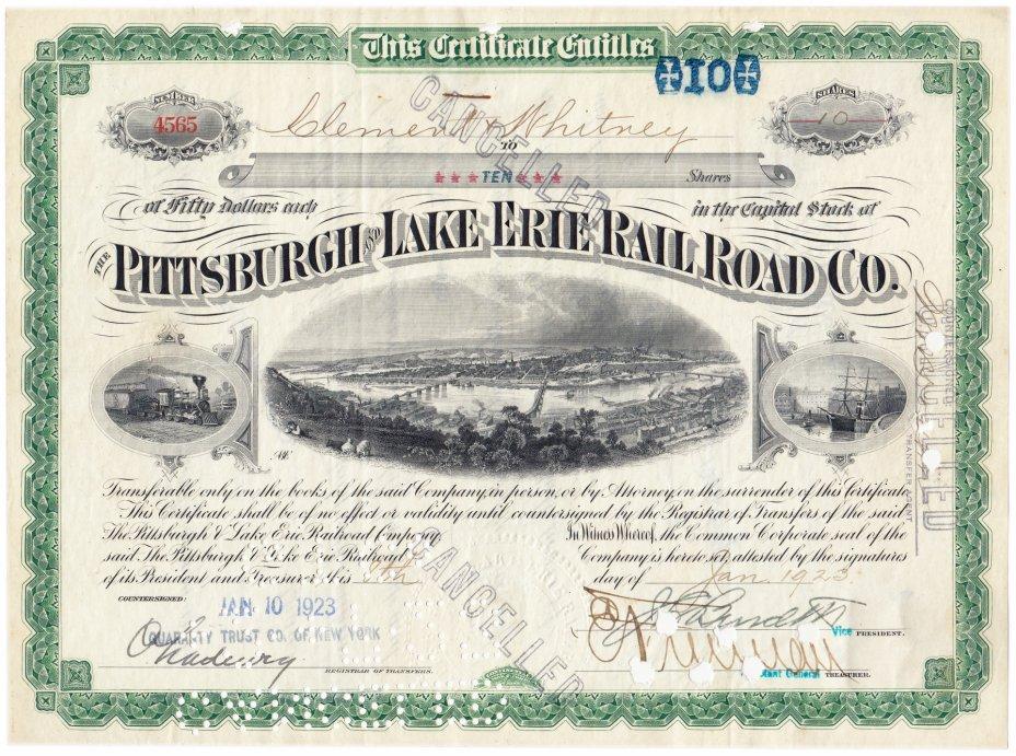 купить Акция США Pittsburgh and Lake Erie Rail Road Company, 1912-1923  гг.