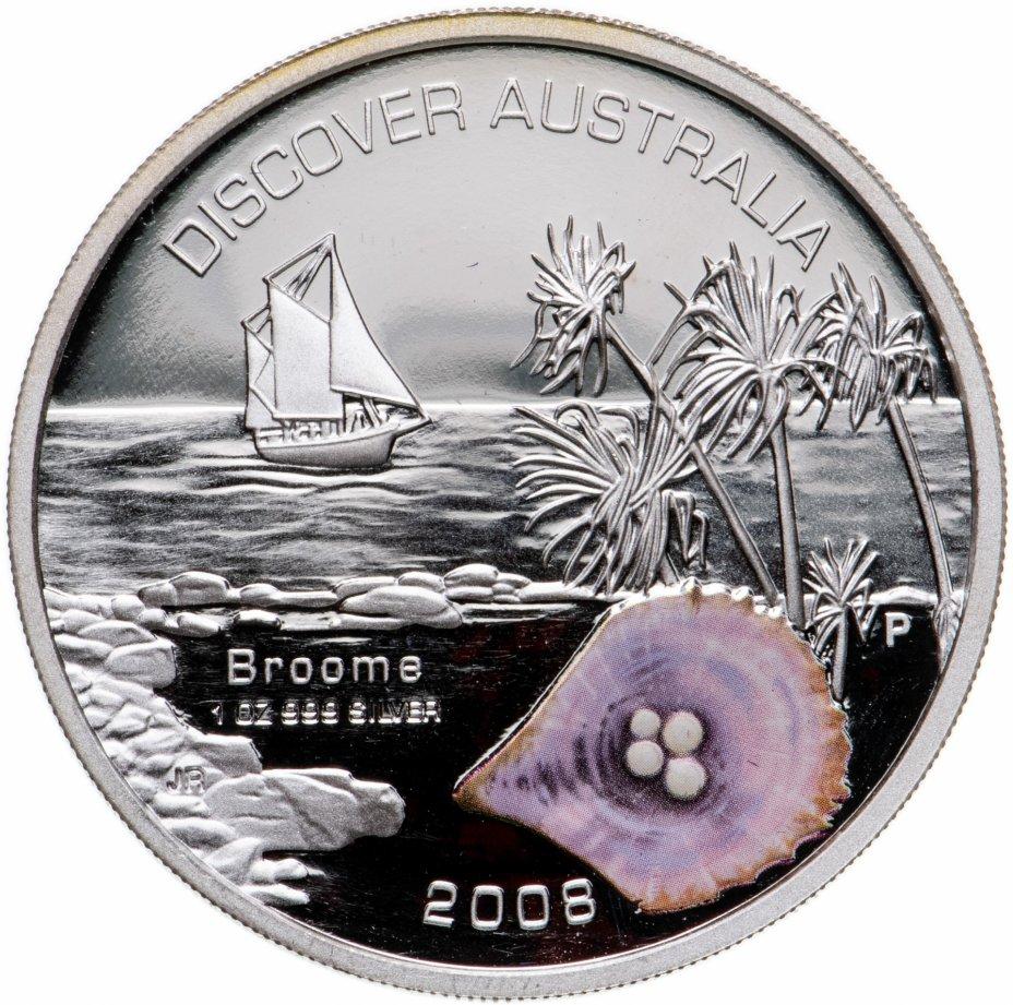 """купить Австралия 1 доллар 2008 """"Узнайте Австралию - Брум"""""""