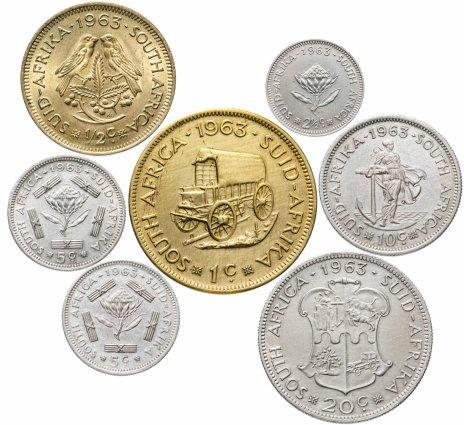 купить ЮАР набор из 7 монет 1963