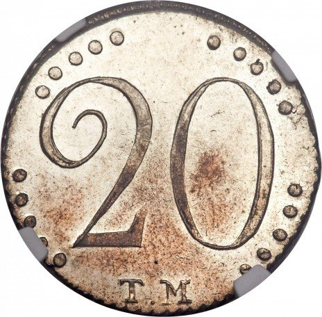 купить 20 копеек 1787 года ТМ