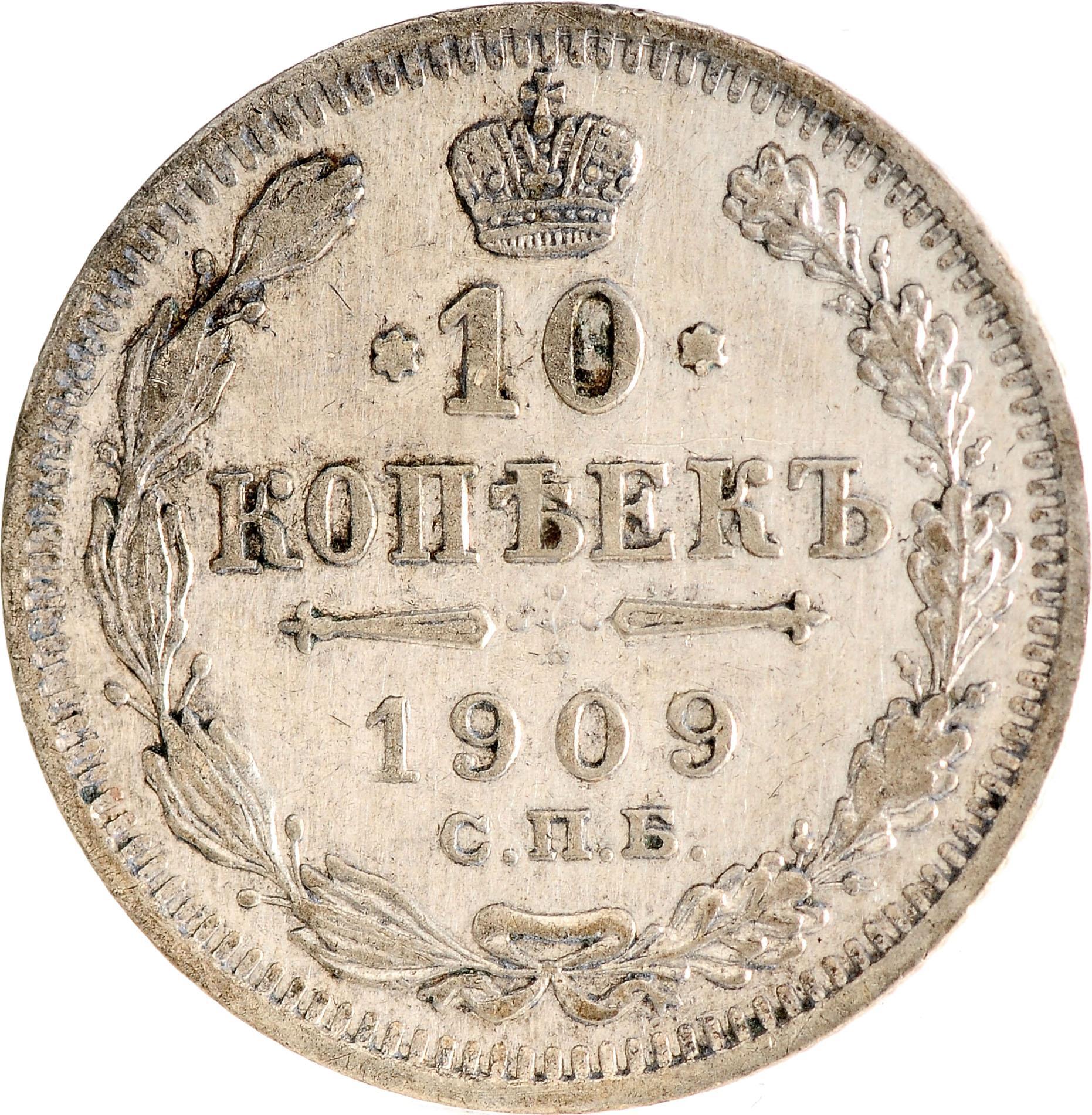 изготовление памятных монет