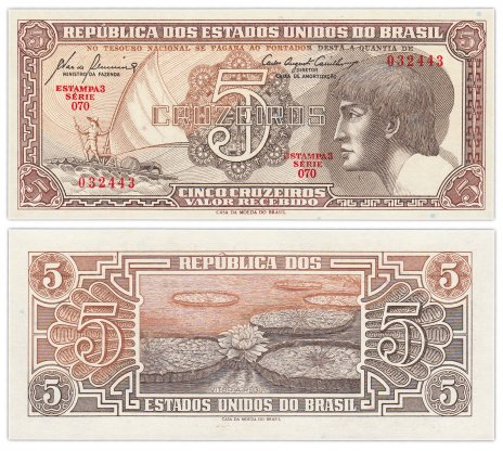 купить Бразилия 5 крузейро 1961-1962