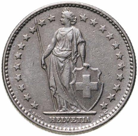 купить Швейцария 2 франка 1968
