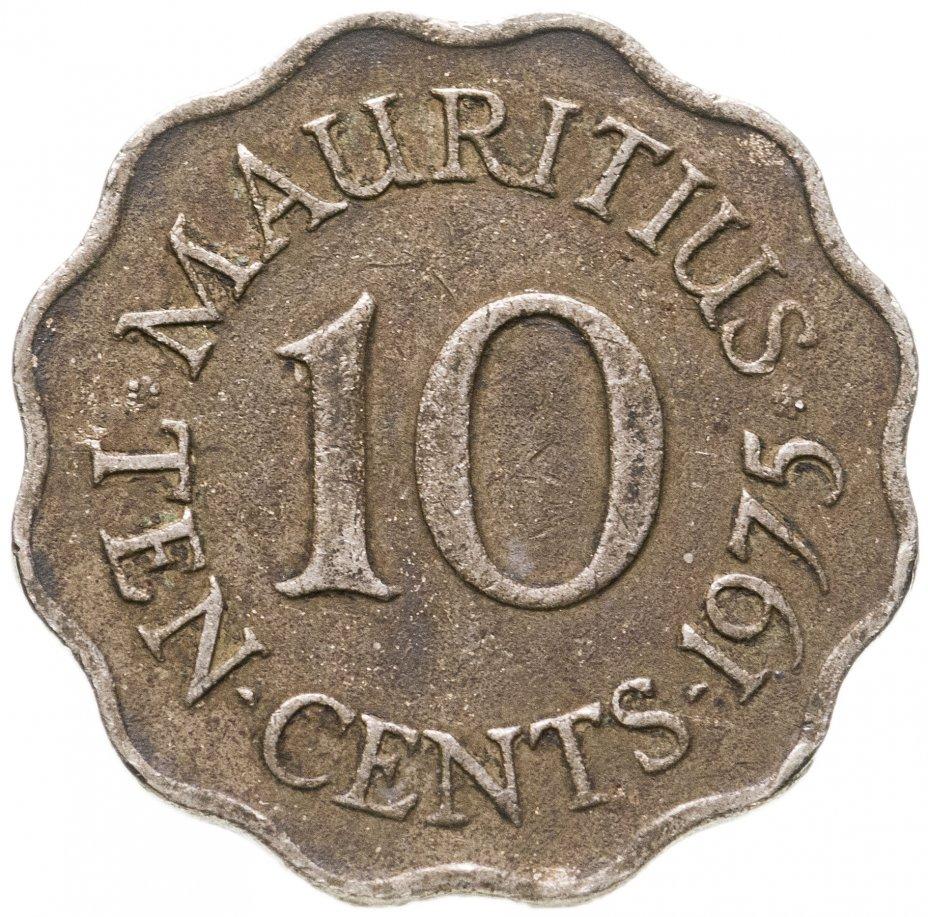 купить Маврикий 10 центов (cents) 1975