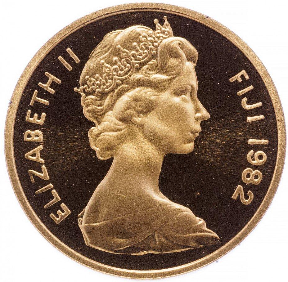купить Фиджи 1 цент 1982 Proof