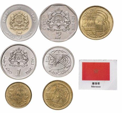 купить Марокко набор монет (набор из 7 монет и 1 марки)