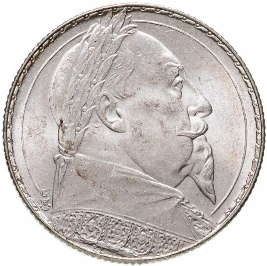 """купить Швеция 2 кроны 1932 """"300 лет со дня смерти Густава II Адольфа"""""""