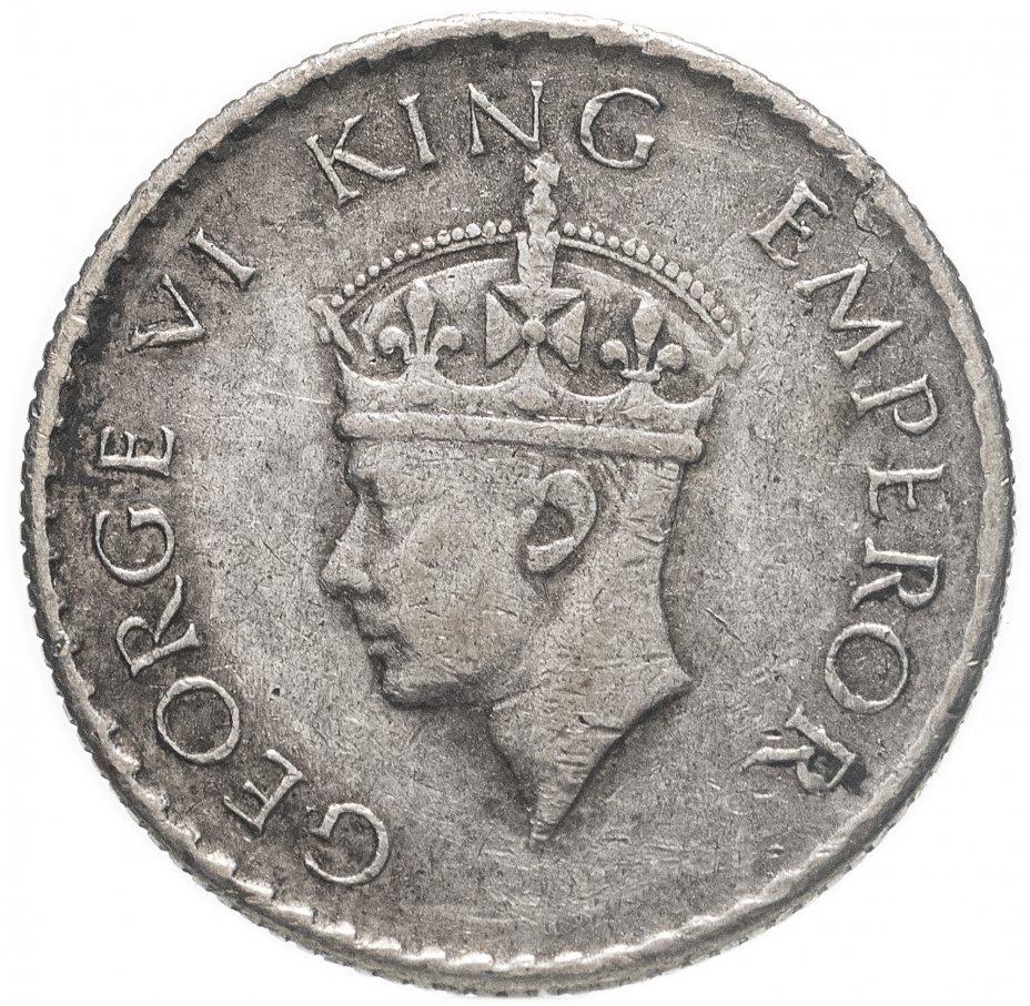 купить Индия (Британская) 1/4 рупии (rupee) 1940