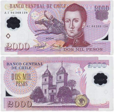 купить Чили 2000 песо 2004