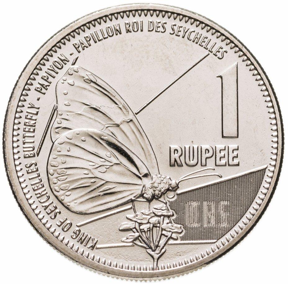 купить Сейшелы 1 рупия 2016