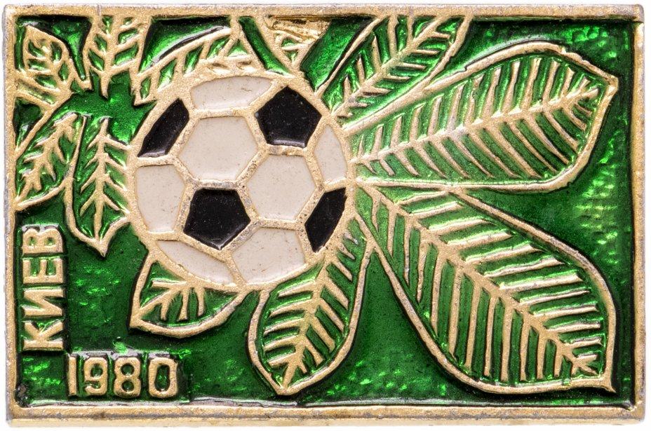 купить Значок Динамо Киев Чемпион СССР по футболу 1980 (Разновидность случайная )