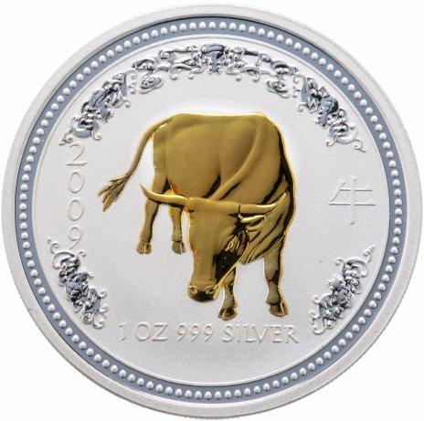 """купить Австралия 1 доллар 2007 """"Год быка"""" позолота"""