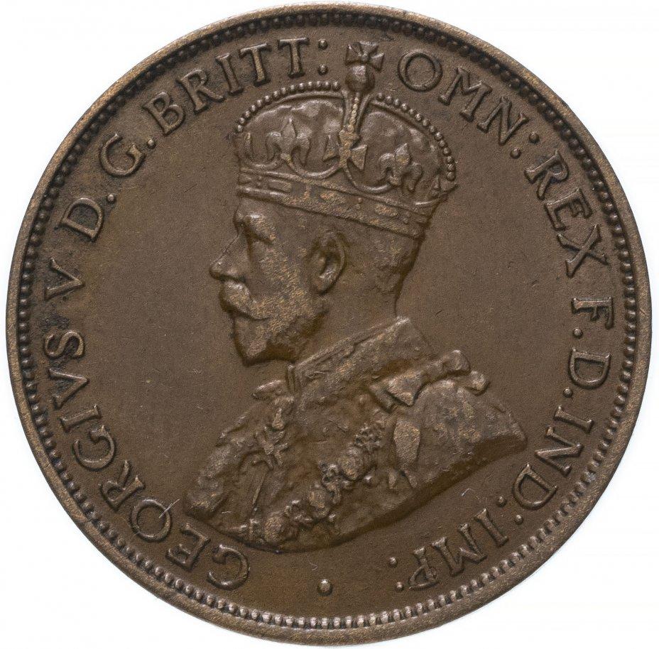купить Джерси 1/24 шиллинга (shilling) 1923 Варяжский щит