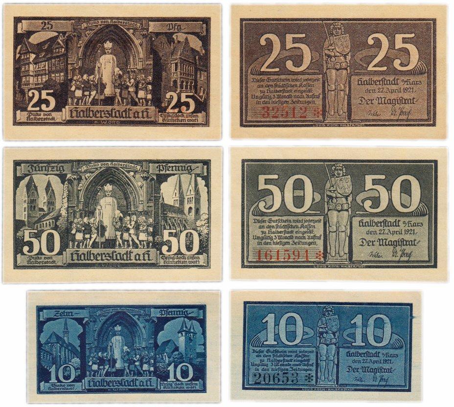 купить Германия (Саксония: Хальберштадт) набор из 3-х нотгельдов 1921