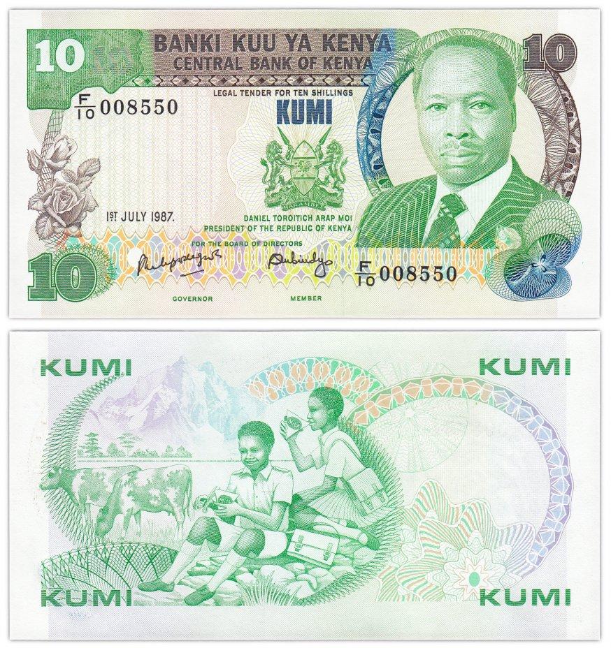 купить Кения 10 шиллингов 1987 (Pick 20f)