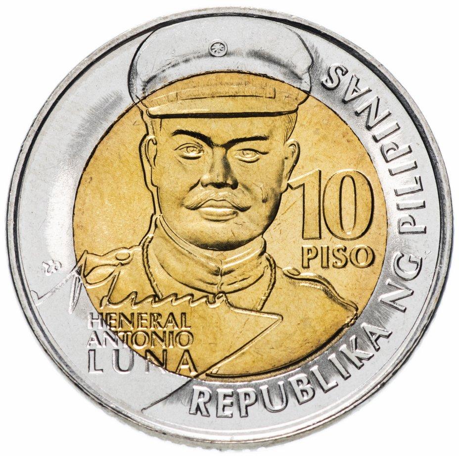 """купить Филиппины 10 песо 2016 """"150 лет генералу Антонио Луна"""""""