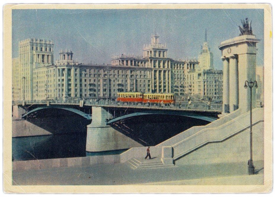 """купить Открытка (открытое письмо) """"Москва. Бородинский мост"""""""" фот. Г. Петрусов 1957"""