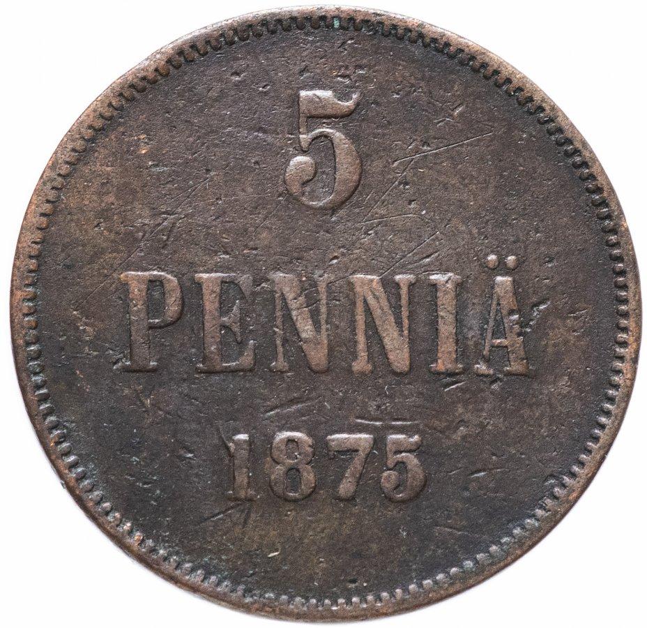 купить 5 пенни 1875, монета для Финляндии