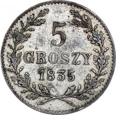 купить 5 грошей 1835 года